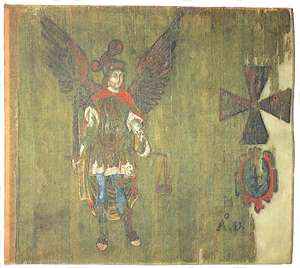 Hussar banner from 1649